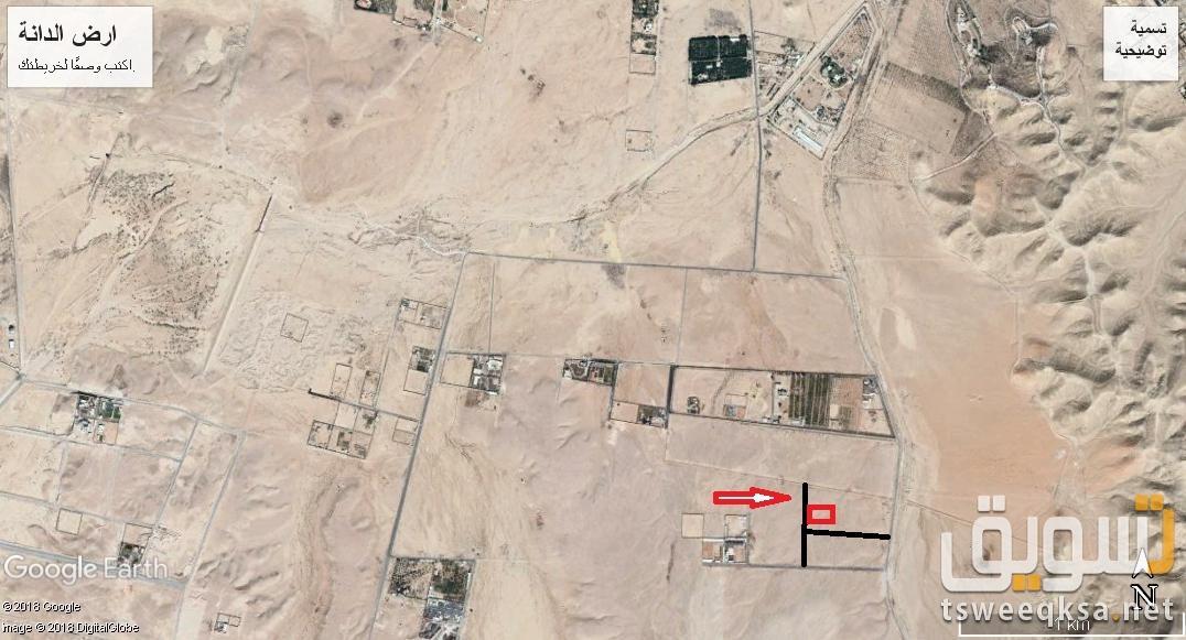 للبيع ارض م 2000م2 مخطط الدانة   العمارية شمال الرياض