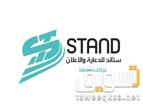 تصميم لوجو ( شعار-لوقو ) logo design احترافي و متميز