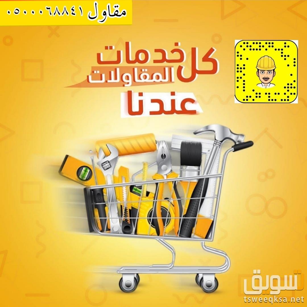 مقاول يمني - فلل - عمائر - مساجد - شاليهات استراحات - مستودعات - محطات بانزين ملاحق - هناجر - أسوار